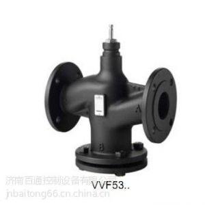 供应西门子VVF53.25电动蒸汽调节阀