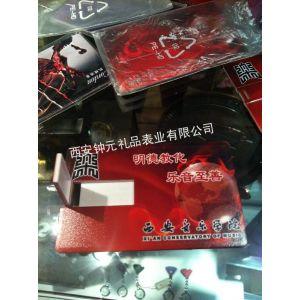 武汉钟元广告防水卡片U盘 武汉银行信用卡款式防水卡片U盘