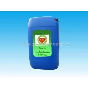 供应批发切削液杀菌剂,金属加工液杀菌剂,防腐杀菌剂,BK杀菌剂,OK杀菌剂