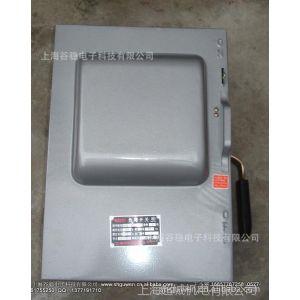 供应生产批发【优质】HH4-200A/3,HH4-200/3Z 铁壳开关 负荷开关