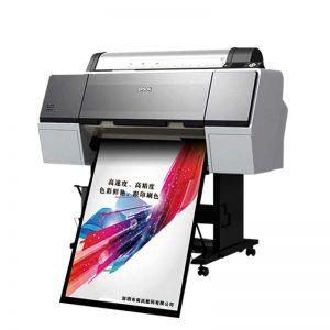 供应印前打样机 UV白墨印刷机