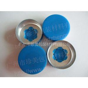 供应药用玻璃瓶钠钙玻璃瓶注射剂瓶大输液瓶用铝塑盖26ZB