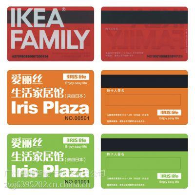 供应宜家会员卡生产,宜家透明卡制作,宜家磁条卡制作,宜家会员积分卡