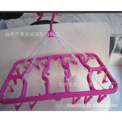 塑料厂家供应SM3435塑料折叠晒衣架