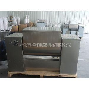 供应工业CH槽型混合机 搅拌机 不锈钢干粉混合机