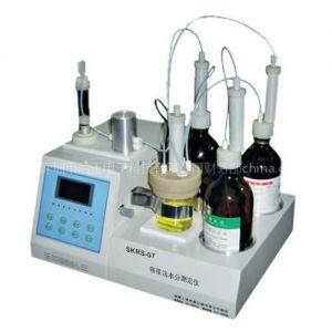 供应全自动卡氏水分测定仪|水分仪|水分测定仪