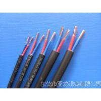 电缆RVV2*0.75控制线缆毛织设备用连接线大朗护套线批发