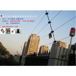 供应北京电子围栏厂家--北京市  东城区 西城区 崇文区 宣武区