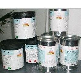 供应陶瓷耐高温油墨