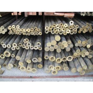 供应供应QSn8-0.3高强度锡青铜棒规格齐全