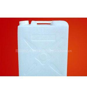 供应50L塑料桶|25L塑料桶|食品级塑料桶|化工塑料桶