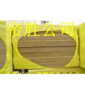 供应外墙优质岩棉保温板