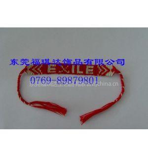 供应字母编织手链 字母串珠手链