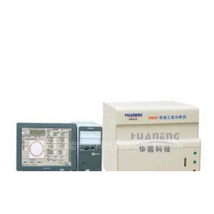 供应微机工业分析仪 自动工业分析仪 全自动工业分析仪 鹤壁华能HNGYFX-610工业自动分析仪