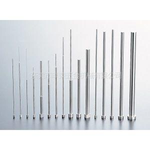 供应德标顶针|米思米顶针| hasco顶针| dme顶针|SKD61顶针|SKH51顶针