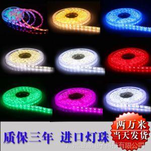 供应LED灯带/LED灯带价格/LED灯带厂家/澄通光电/SMD5050/54灯/跑马灯/12V