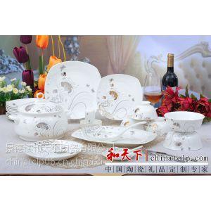 供应陶瓷餐具批发 陶瓷餐具批发价格 陶瓷餐具批发厂家
