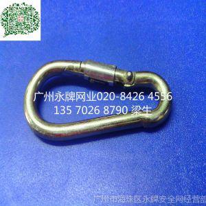 广州安全网厂家供应自锁式安全绳挂钩  金属挂件 绳梯 吊绳