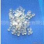 供应聚氨酯弹性树脂, 热塑性TPU ,TPU弹性体