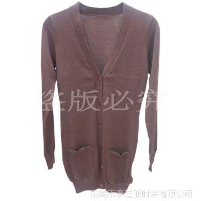 供应高档质量时尚女装贴牌开衫毛衣加工东莞大朗小批量衣服定做加工
