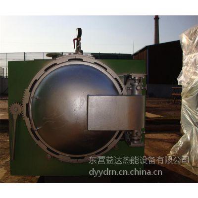 供应熔模铸造设备节能型高效电热一体脱蜡釜