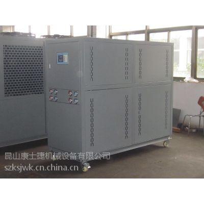 供应化工行业用冷水机18936116791赖先生