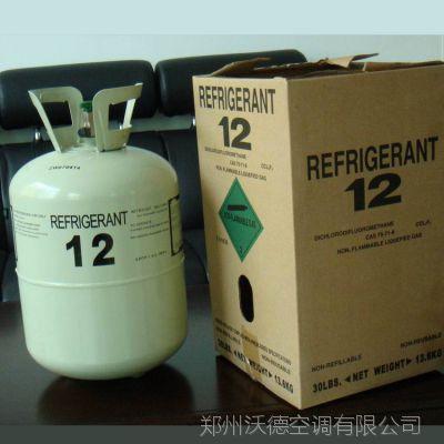 r22制冷剂R134氟利昂R410空调制冷剂R12冷媒巨化F22雪种13.6KG