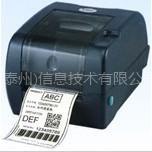 供应常州条码打印机,常州条码机,常州TSC条码打印机