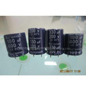 供应牛角铝电解电容 台湾冠坤(su\'scon)电解电容