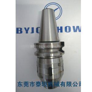 供应大量批发BYJC-SHOWA强力HPC型刀柄
