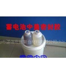 供应蓄电池环氧树脂胶 AB胶