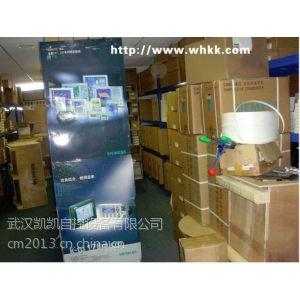 供应6ES7315-1AF01-0AB0,S7-300, CPU 315,西门子PLC工控总代理