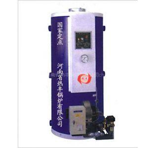 供应立式燃油气常压热水锅炉