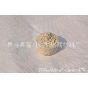 供应泥浆处理剂  改性泥浆处理剂  泥浆处理剂  油田泥浆处理剂