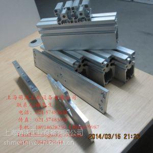 供应金属加工,金属零件,金属制品,金属配件,