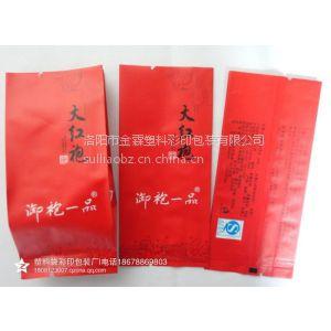 供应开封县茶叶塑料四边封包装袋定做/金霖塑料袋包装袋加工厂