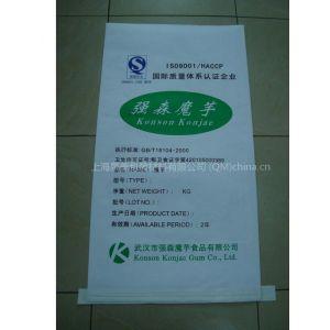 供应环保型多层纸袋,纸袋,牛皮纸袋,化工包装袋