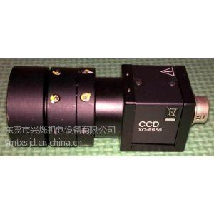 供应三星贴片机配件,三星固定相机 CP40 CP45 固定相机