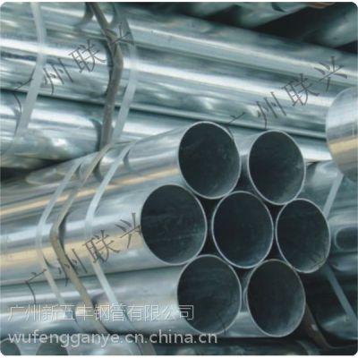 热镀锌钢管 6分 DN20镀锌管 不锈管 家具管