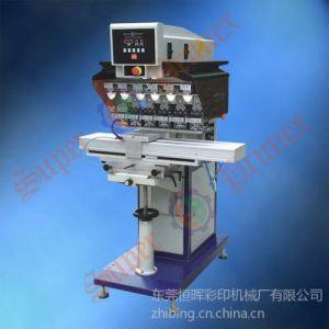 供应电子玩具移印机 六色移印机 SP-868SD气动穿梭六色移印机