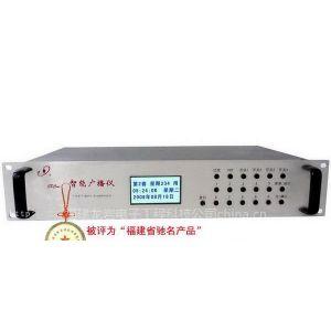 供应校园广播控制主机/智能广播仪