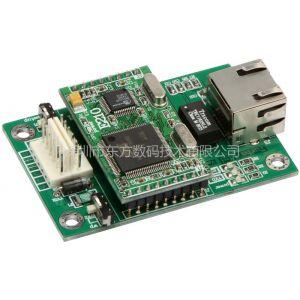 供应232转RJ45模块(RS232转TCP/IP网络模块)232转以太网模块,232转网络模块