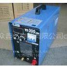 供应厦门焊机/厦门焊机配件及材料/厦门机电