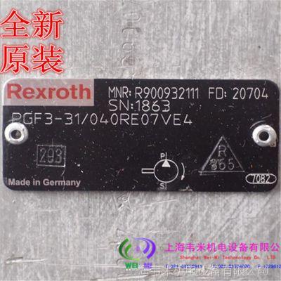 博世BOSCH齿轮泵AZPF-1X-004RAB01MB
