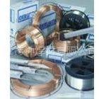 供应ER307不锈钢焊丝|ER309L不锈钢焊丝