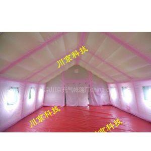 供应内蒙地区婚宴帐篷|红白喜事帐篷|流动餐厅