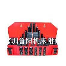供应供应组合压板(58件套)