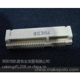 供应AS0B221-S56K-7H FOXOCNN连接器一级代理