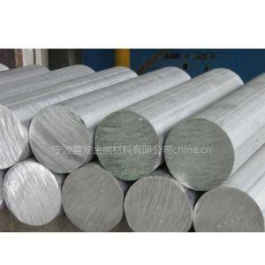 供应1A85纯铝、铝板、铝棒 铝合金 质优价廉