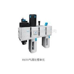 供应SMEO-1-LED-230-B 151671费斯托行程开关